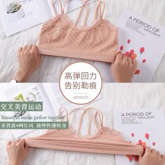 209 Stylish Sport Bra