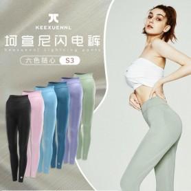 Keexuennl S3 微胶囊升级版塑身裤