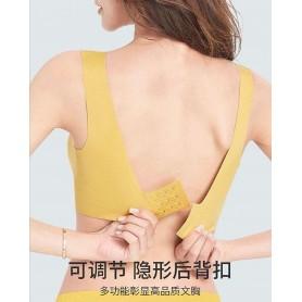ICY-2021 正品OneSize乳胶内衣