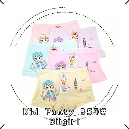 354 Little Girl Kid Panties