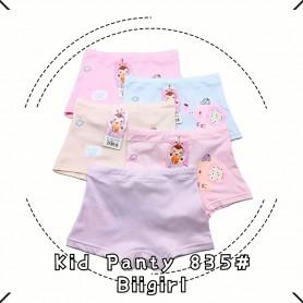 835 Elephant Kid Panties