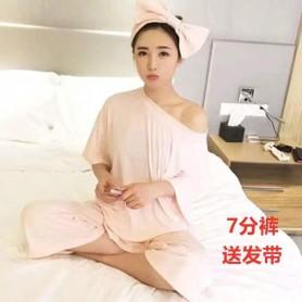 PA1699 Cotton Sleep Wear