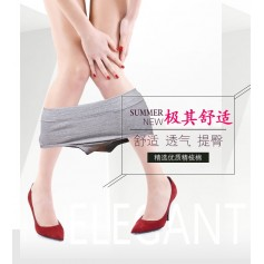8307 HA Cotton Panties