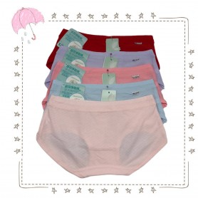 K220 Kawaii Panties 5pcs Set 可爱内裤5件套装