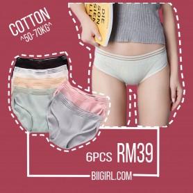 2001 Cotton Panties