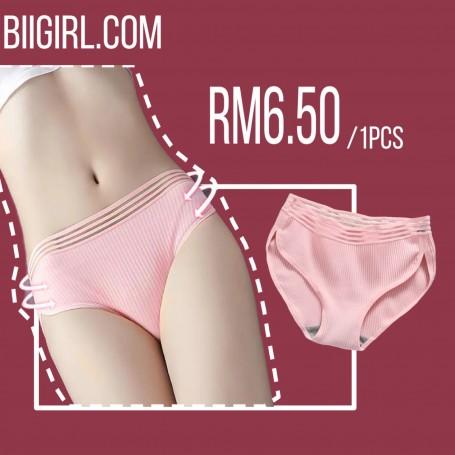 9088 Seamless Panties