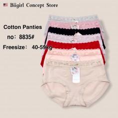 8835 Cotton panties