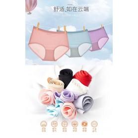 5088 Ice Silk Panties 冰丝内裤